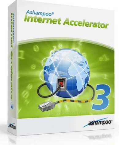 تحميل اشامبو انترنت Ashampoo Internet Accelerator مجانا