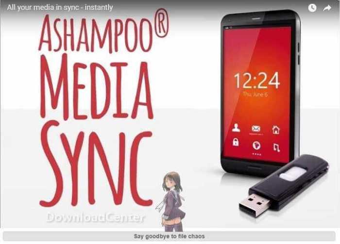 Ashampoo Media Sync - Best Free Way to Synchronize Files