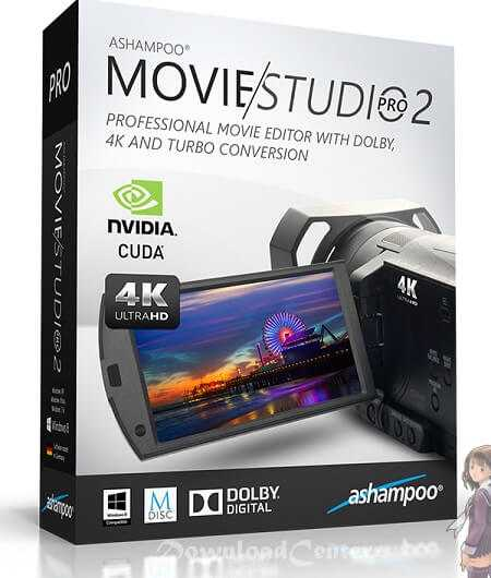 Movie Pro 2