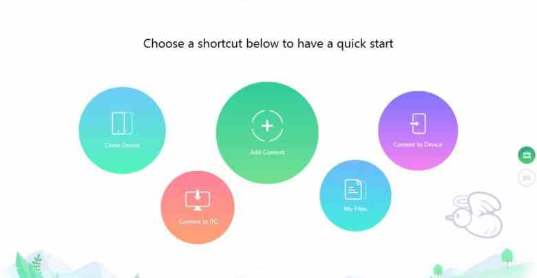 Photo of تحميل AnyTrans Android لنقلملفاتك عبر جميع أجهزتك المختلفة