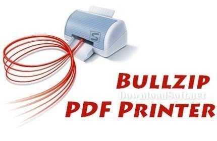 ضغط pdf مجانا