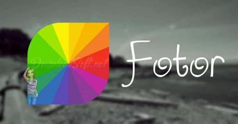 Photo of Fotor محرر الصور على الإنترنت الذي يجعل كل شيء بسيط وممتع