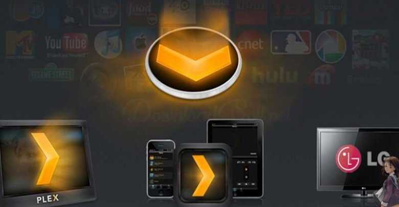 Photo of تحميل Plex Media Player مشغل الوسائط المتعدد اخر اصدار