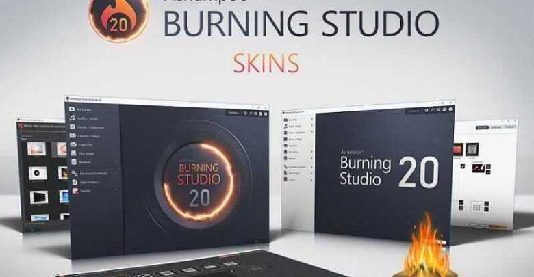 Photo of تحميل Burning Studio 20 للنسخ على أقراص CD / DVD / Blu-ray