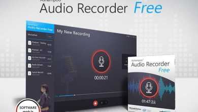 Photo of Download Ashampoo Audio Recorder Free – Latest 2019 Version