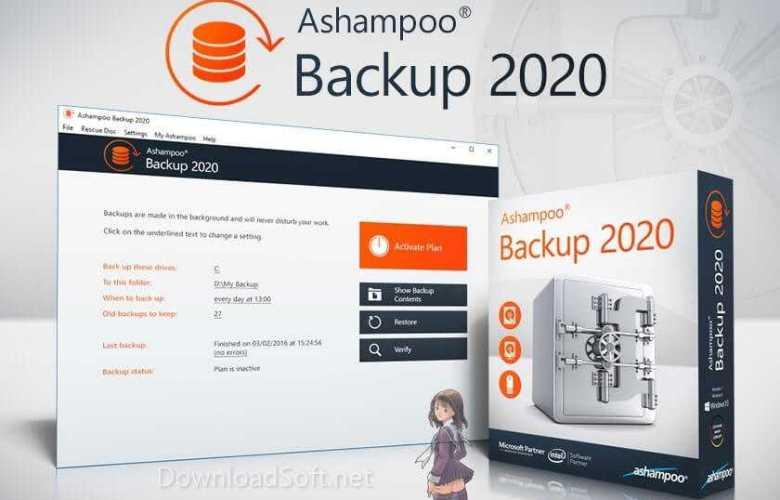 تحميل Ashampoo Backup 2020 برنامج النسخ الاحتياطي مجانا