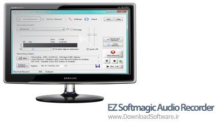 audio joiner online gratis