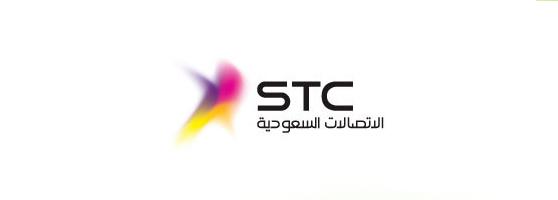 Картинки по запросу Saudi Telecom Company logo