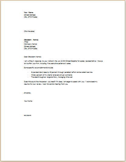 how to write an employment cover letter