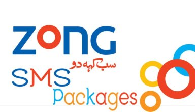 Zong SMS Packages Daily zong Weekly sms pacages 15 days zong Monthly sms packages