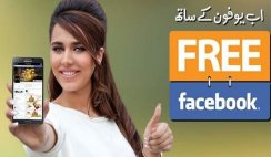 Ufone free facebook internet packages