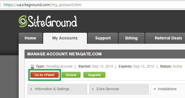 siteground step 1 go to cpanel