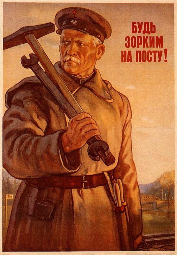 War Cold Army Union Soviet