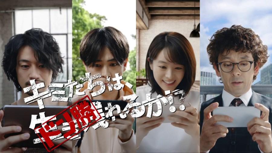 【PUBG Mobile】俳優の斎藤工ら豪華キャスト4名で撮影された国内向けテレビCMの映像が公開