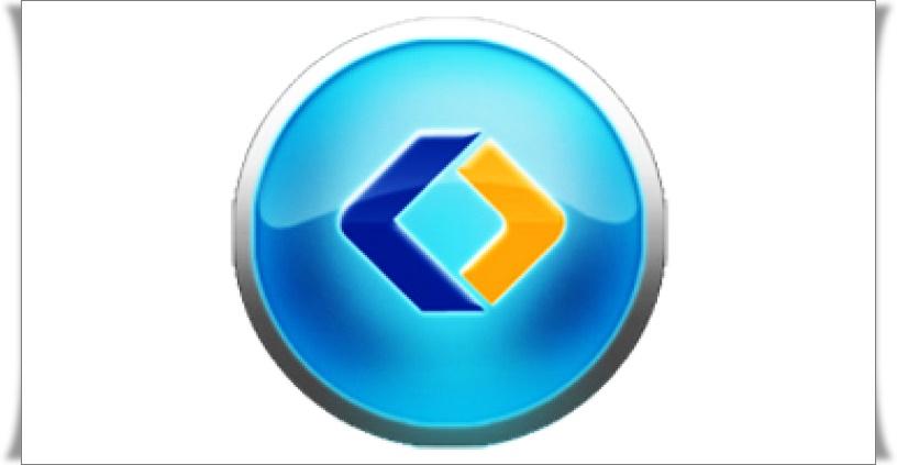 Best Free Backup Software 1
