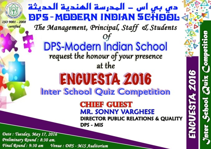 Invitation letter format for inter school competition invitation letter for quiz contest choice image sample format inter school competition stopboris Choice Image