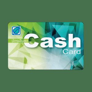 Gift & Cash Card