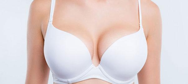 breast augmentation scars