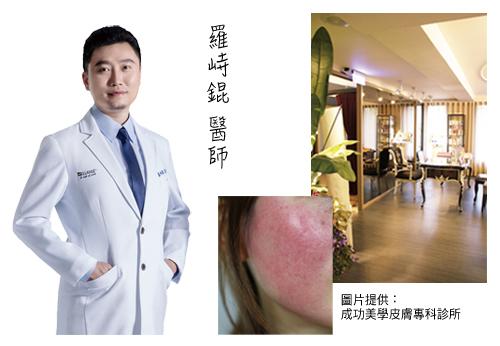 擊退酒糟!你一定要破解的蟎天機密 - Dr.BEAUTY醫美時尚 整形醫美診所推薦 幹細胞 醫學美容