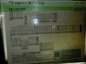 バス専用道最終日5