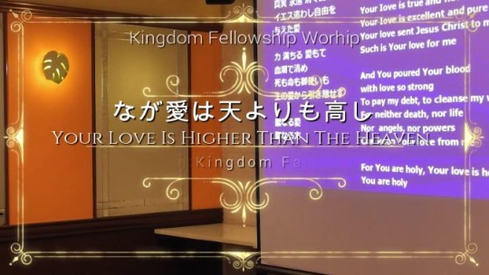 OUR WORSHIP:YOUR LOVE IS HIGHER THAN THE HEAVEN