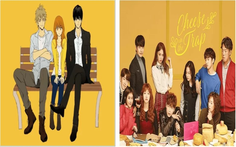 cheese in the trap  cheese in the trap korean drama   cheese in the trap webtoon