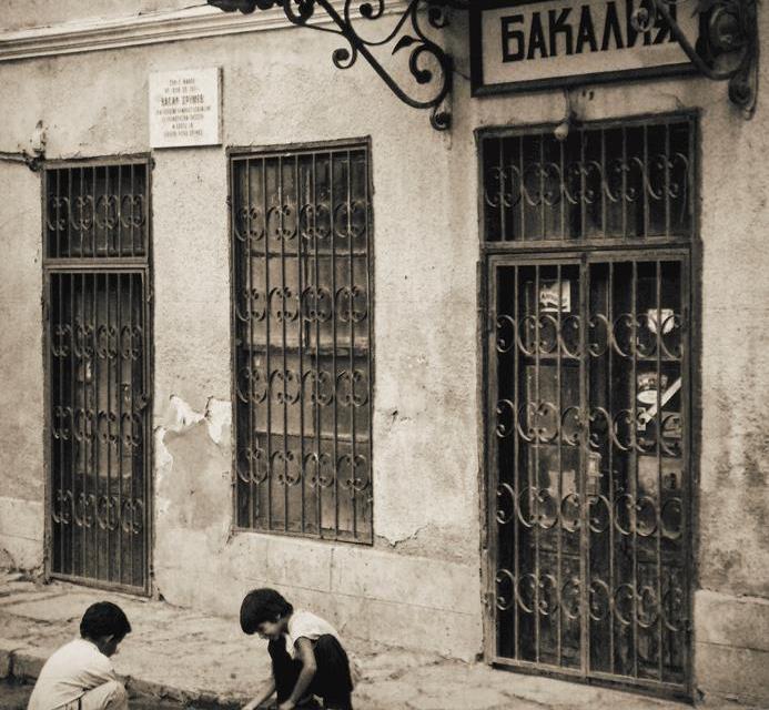 Кмета разжалва Генерала и обяви село Грънци за демилитаризирана зона