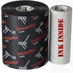 Inkanto AXR7+