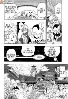 dbs-chapter-07-03