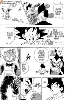 dbs-chapter-07-10
