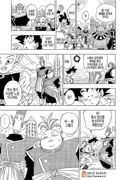 dbs-chapter-07-18