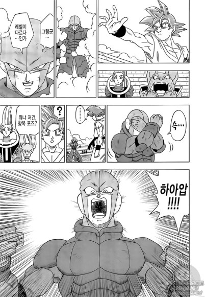 dragon-ball-super-chap-13-19