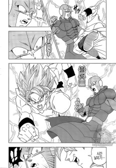 dragon-ball-super-chap-13-23
