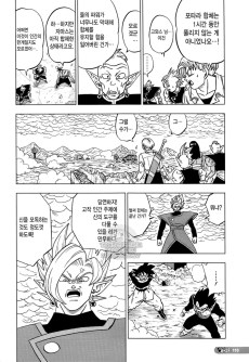 dragon-ball-super-chap-24-02