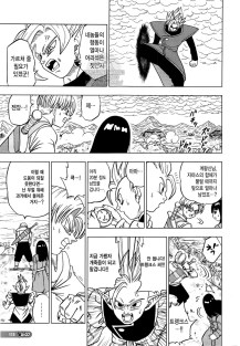 dragon-ball-super-chap-24-05