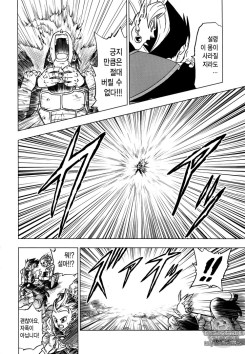 dragon-ball-super-chap-24-20