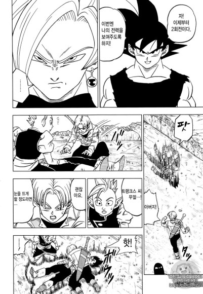 dragon-ball-super-chap-24-28
