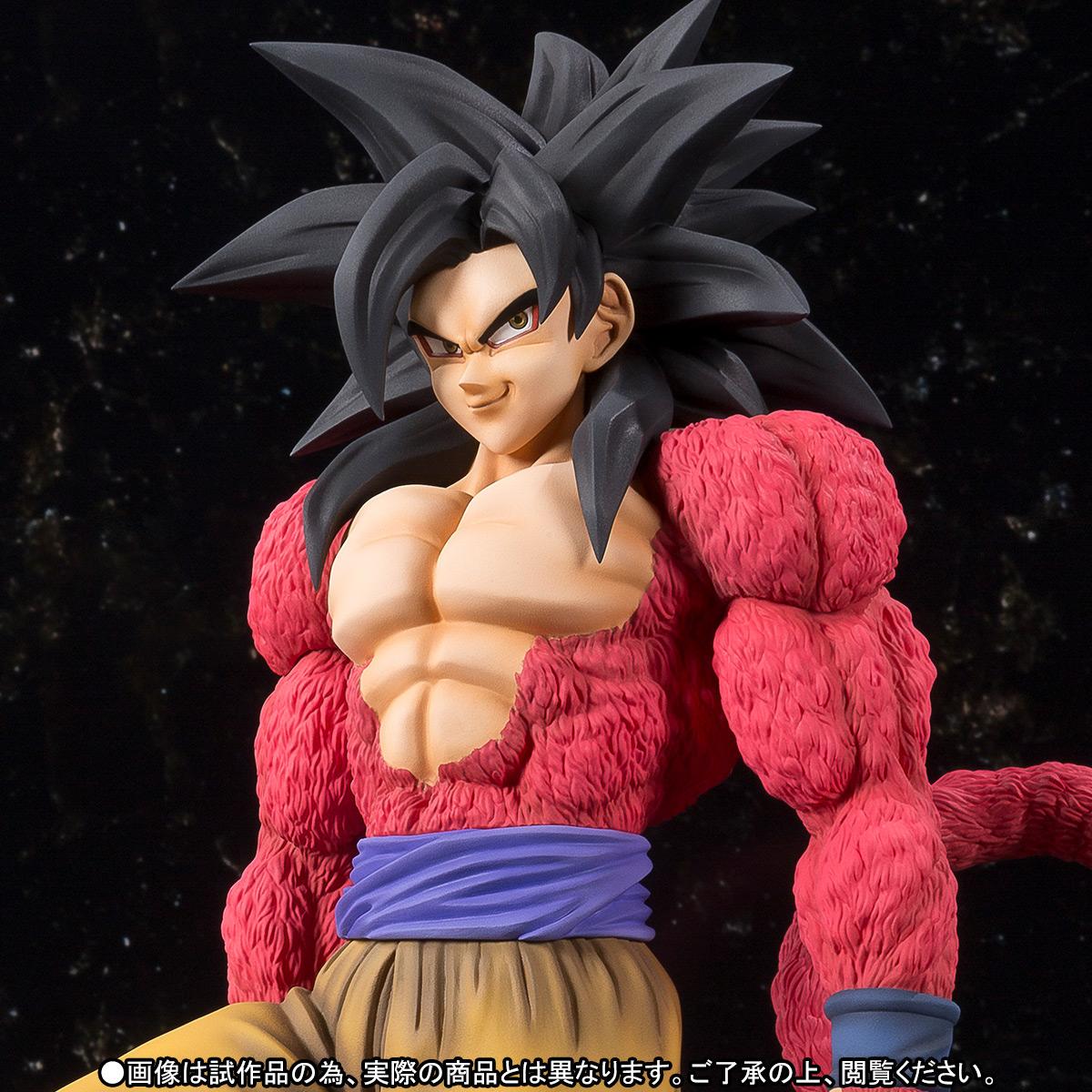 Figuarts Zero EX : Son Gokū Super Saiyan 4