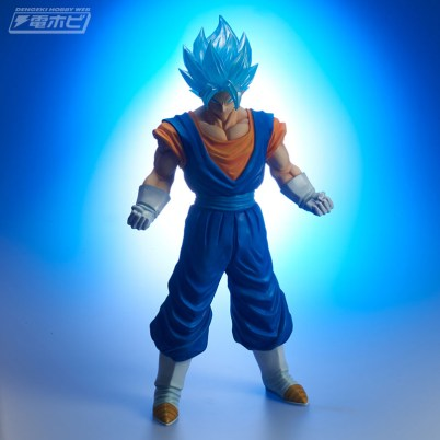 "Vegetto SSGSS (alias ""Vegetto Blue"")"