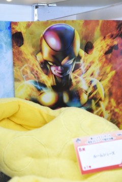Dragon-Ball-Chara-Hobby-Golden-Freeza-Pure-Gold-15