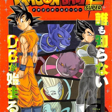 chapter-005-of-dragon-ball-super