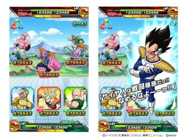 dragon-ball-super-scouter-in-game-2
