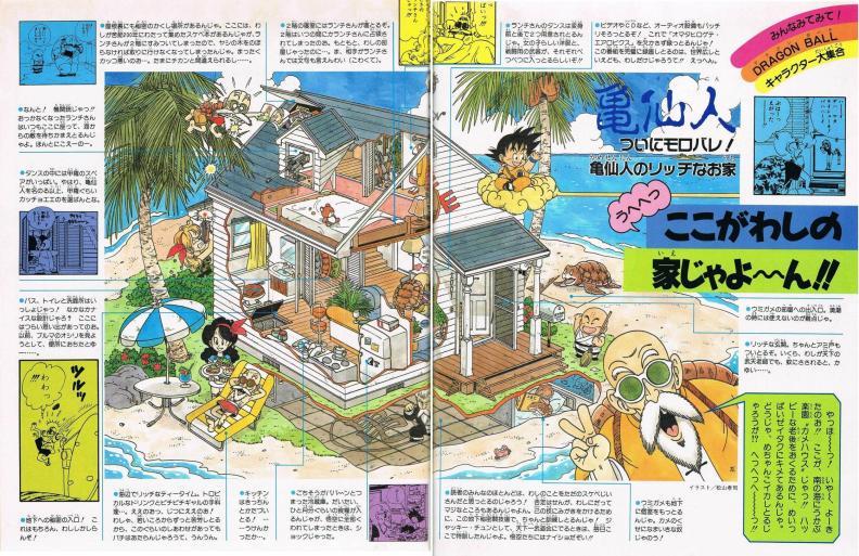kame-house-layout