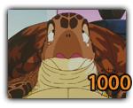Tortue de mer (1000)