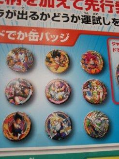 Jump Festa 2016