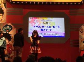 jump-festa-2016-dbu-120