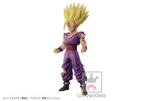 master-star-piece-the-son-gohan-january-release-b