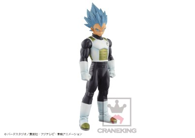 master-star-piece-the-vegeta-january-release-a