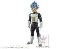master-star-piece-the-vegeta-january-release-b