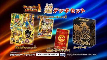 Dragon Ball Heroes God Misison 6